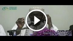 قصة الشيخ شيخ أحمد كان و تقديم جمعية الإستقامة الخيرية بمالي