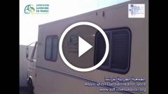 Envoie d'un camion médicalisé pour Djerba Avril 2013