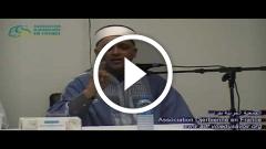 القراءات - الفقه و دوره في توحيد الأمة - محمد مشفر