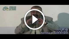 الحقوق و الواجبات في الأسرة - الشيخ ساسي بن يحياتن