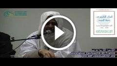 كلمة حول كتاب المسلك المحمود في معرفة الردود و مؤلفه الشيخ سعيد بن تعاريت - فرحات جعبيري