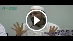 الحديث و المحدثين عند الإباضية - حاج محمد قاسم