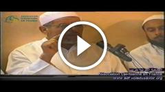 دور القرآن في معرفة الله و العلم به - المحكم و المتشابه في القرآن - عاشور كسكاس