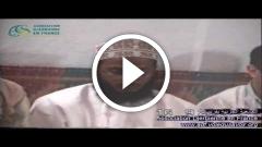 المسؤلية الجماعية و الفردية في الإسلام - خميس بن راشد العدوي