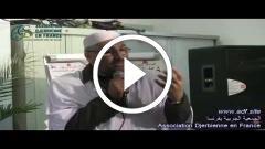 كلمة الدكتور شيخ حج قاسم بمناسبة المولد النبوي الشريف - التواصل بين جربة و ميزاب - التعايش و الوسطية