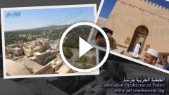 زيارة وفد الجمعية إلى سلطنة عمان في صور