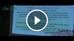 أية الوسطية و مواقف المفسرين منها Verset du juste milieu et les avis des exégètes