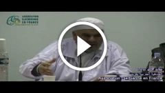 تربية الأولاد من خلال قانون الشجرة - الشيخ فتحي بن عـيـسي
