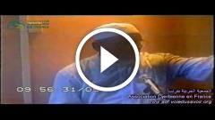 الصحّة النفسية و الصحّة العقلية و الصحّة البدنية مقومات الشخصية الاسلامية الصحيحة - عاشور كسكاس