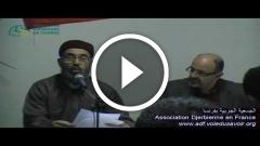 قصيدة ثورة الرابع عشر-أحمد مصلح