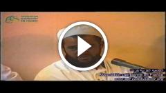 موعظة حول مسؤلية المسلم تجاه عائلته و مجتمعه - خميس بن ساسي بوزكري