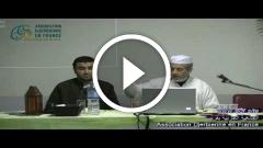 التوكل و الثقة بالله- الدكتور باحمد رفيس