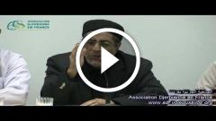 فاتحة التنزيل و تأسيس القراءة بالإسم - محمد الشتيوي