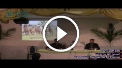الأولويات في حياة المسلم - الدكتور باحمد رفيس