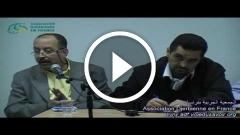 الرسالة بين لحظتي الخلق و البعث - أحمد الزناد