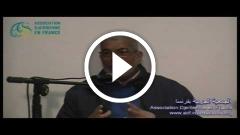 العقيدة عند الإباضية و انعكاساتها - الشيخ عاشور كسكاس
