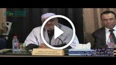 الجهاد و حدوده في الإسلام - الدكتور محمد ناصر بو حجام Le concept du 'Jihad' et ses limites en Islam