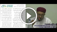 قصيدة بين جربة و جبل دمر - أحمد مصلح