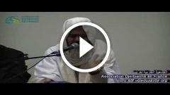 كلمة حول الشيخ عمر خليفة النامي و بعض مؤلفاته - فرحات جعبيري