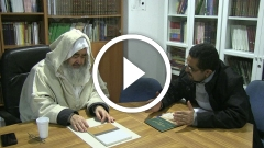 سيرة الشيخ فرحات الجعبيري 3 : مع زعماء الإصلاح في جربة و تونس - مكتبات جربة - كتاب نظام العزابة