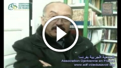 دعوة لدعم جهود المحافظة و إحياء المخطوطات - أحمد الزناد
