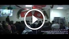 كلمة مؤثرة في الذكرى الثانية للثورة التونسية - سليمان بشويشة