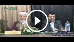 مفهوم الوسطية و الإعتدال - الشيخ عمر بن عمر ماليو