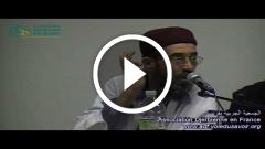 نصيحة حول الجماعة و الإعتصام بحبل الله - أحمد مصلح