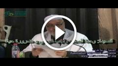 قصيدة: وحدة الصف واجب شرعي و ضرورة حياة  - الدكتور محمد ناصر بو حجام